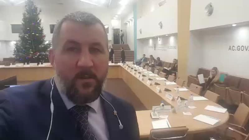 Заседание рабочей группы по обеспечению устойчивого экономического роста несырьевого сектора экономики России 26.12.2018