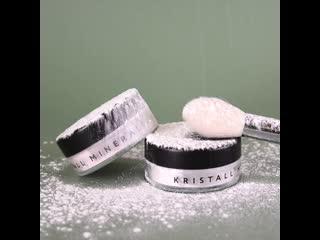 Минеральная косметика kristall minerals