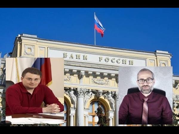 Федоров Е.А. о хитрой продаже сбербанка, Максим Нургалеев - как вернуть Отечество!