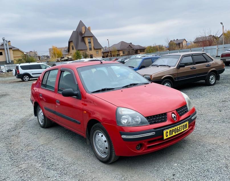 Купить Renault Symbol 2005г в идеальном   Объявления Орска и Новотроицка №9854