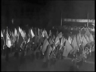 Gründung der DDR (1949) FDJ - Marsch