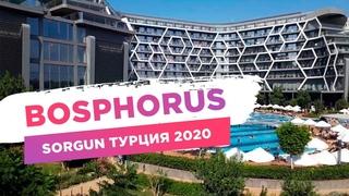 Bosphorus Sorgun 5*, Турция, Сиде, свежий обзор