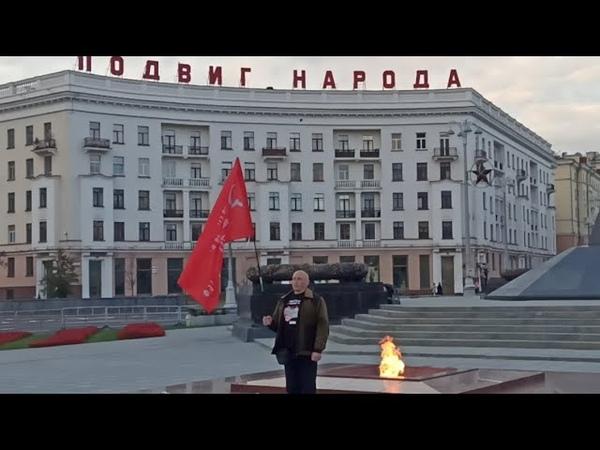 Поправки в Конституцию Белоруссии 16 10 2020г