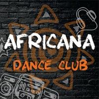 Логотип Школа танцев Africana Центр Кизомба Капоэйра