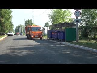В Дюртюлях продолжается реализация мусорной реформы #ДюртюлиТВ