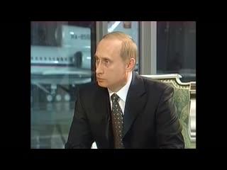Путин - Все наши беды в нас самих