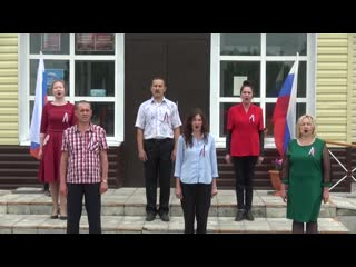 Советский РДК - Гимн России