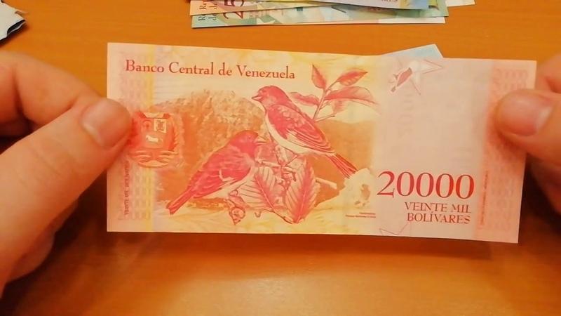 Распаковка посылки с иностранными банкнотами