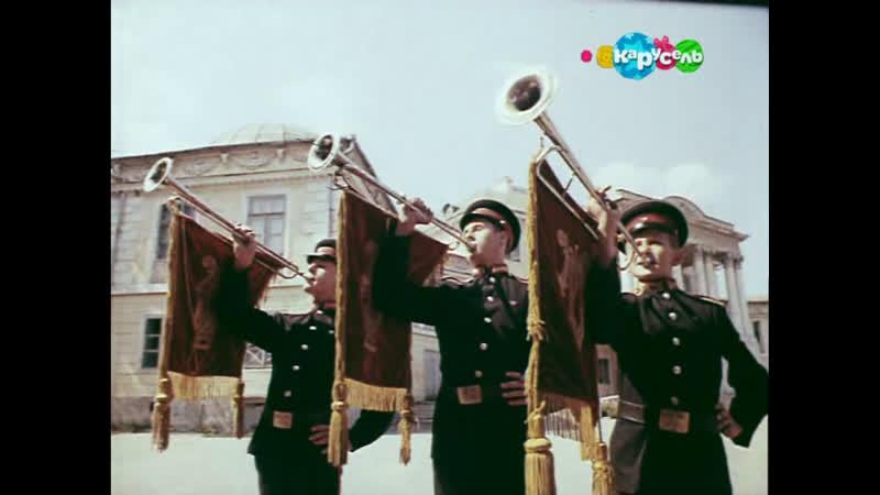 Алые погоны 1980 3 серия