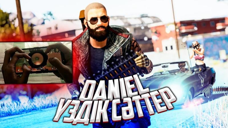 DANIEL (үздік сәттер PUBG mobile 1)
