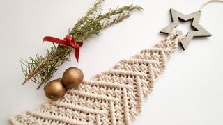 DIY macrame tutorial: make your own Christmas tree wall hanging
