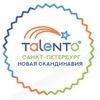 Детский центр Таленто   Новая Скандинавия