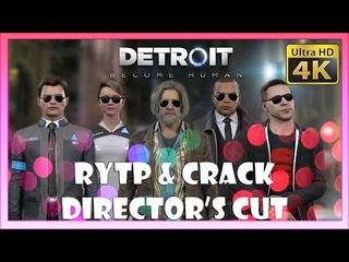 DETROIT: BECOME HUMAN | RYTP & CRACK DIRECTOR'S CUT | От TheVladimirMX (Часовая версия)