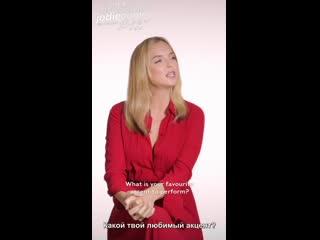 Интервью | Интервью с Джоди Комер для «Harrods Beauty» (русские субтитры)