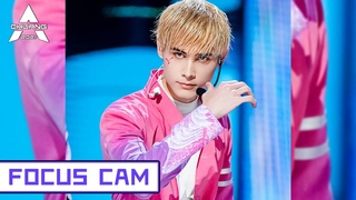 [Focus Cam] Lelush - Love You Ready, Love Me Ready 利路修 - 爱YOU READY, 爱我READY   创造营 CHUANG2021