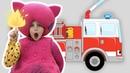 Кукутики - Детская песенка про Пожарные Машины