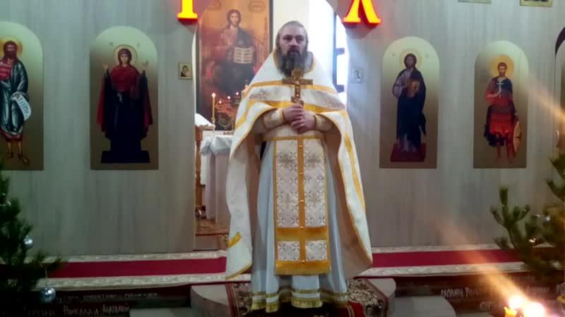 Проповедь клирика храма иерея Георгия Клюшина в праздник Крещения Господня 19 января 2021 г