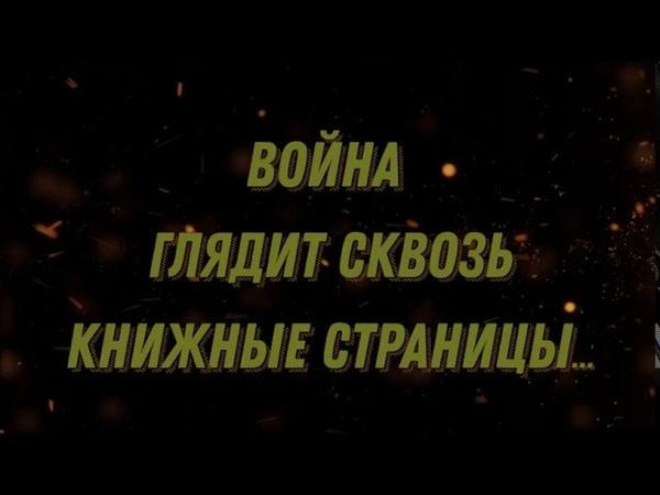 Александр Викторович Постоялко Произведение Н Островского Как закалялась сталь