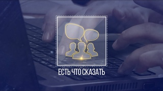 https://youtu.be/TU3egFIrdG8Обзор зрительских мнен...