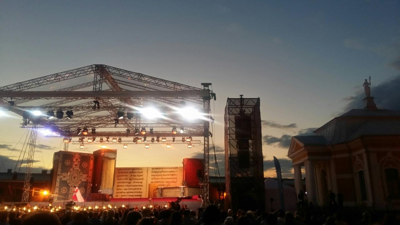 Открытие фестиваля «Опера – всем»