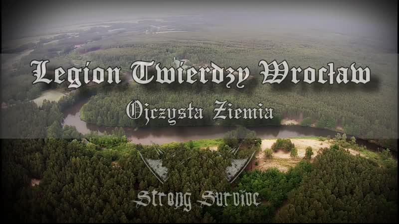Legion Twierdzy Wrocław feat. Heroica - Ojczysta Ziemia