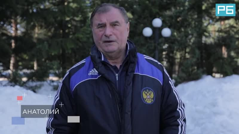Локомотив Краснодар Cпартак Зенит Прогноз Бышовца