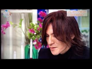 Sugizo at「あしたも晴れ!人生レシピ」(nhk e tele),