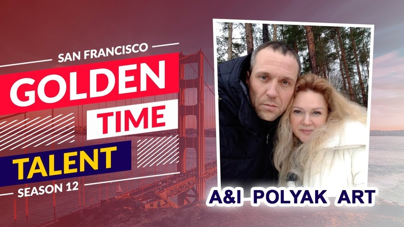 GTSF 0901 0205 A I Polyak Art Golden Time San Francisco 2019 festival distance contest