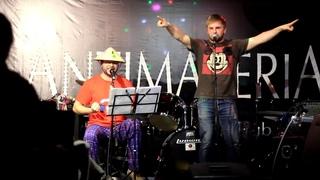 """Глобал-проект """"Фарс-МажорЪ"""" - """"Лайки - это не собаки!"""" (Live in Yelets)"""