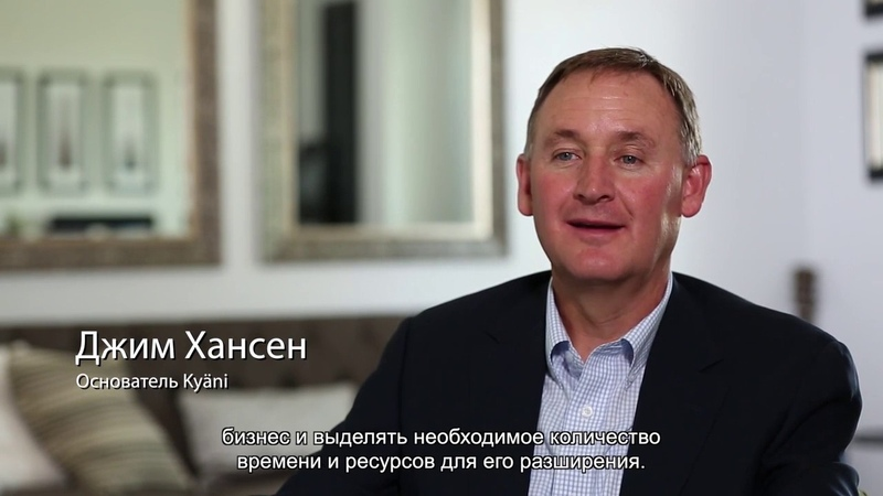 Kyani Ключ к Успеху