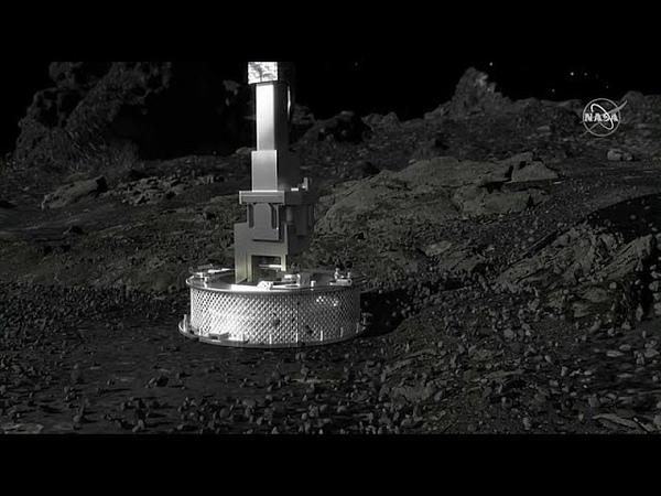 Пыль с астероида летит на Землю