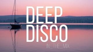 Deep House, Chill Out, Summer Music Mix 2020 I Deep Disco Records #60 by Pete Bellis