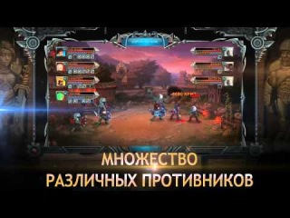 Гнев Богов бесплатная браузерная онлайн игра