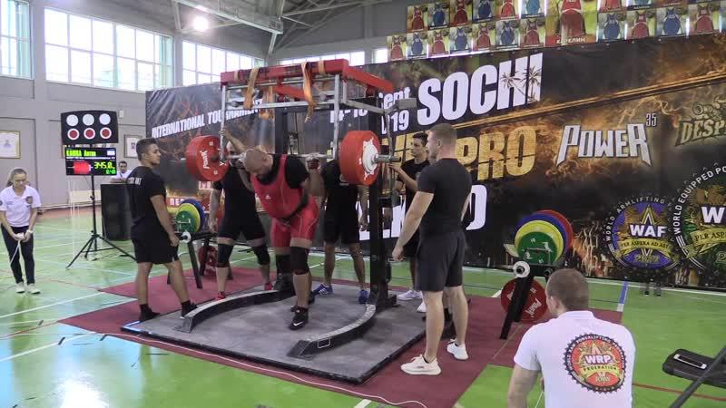 Клюка Антон присед 345 кг