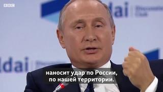 Путин обещал отправить нас в рай  'Мы как мученики попадем в рай, а они просто сдохнут'