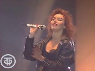 Лада Дэнс – Девочка Ночь (Концертное Выступление на Телешоу 50X50, 1992 Год.)