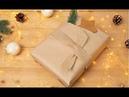 Дарим подарки по-шведски как сделать новогоднюю упаковку. Способ №3