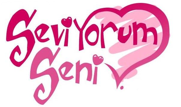 Красивые картинки я тебя люблю на турецком