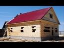 Строительство домов и бань из бруса под усадку. Дом под ключ. Садовые и дачные домики, бытовки.