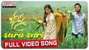 Sara Sari Full Video Song | Bheeshma Video Songs | Nithiin, Rashmika | Mahati Swara Sagar