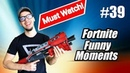 FORTNITE While fixing the keybord Fortnite Funny moments of Typical Gamer 39