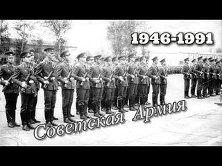 Известные люди г. Днепр, служившие в советской Армии