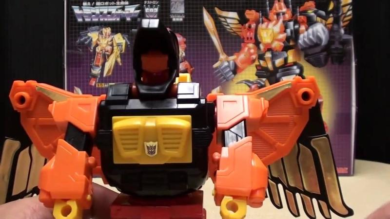 G1 Predacon DIVEBOMB Predaking Part 1 EmGo's Transformers Reviews N' Stuff
