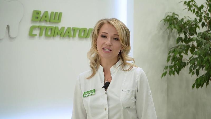 Поволоцкая Александра Александровна врач хирург имплантолог Центра Ваш Стоматолог