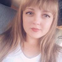 Вера Никифорова