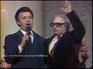 Иосиф Кобзон и Лев Ошанин - Гимн демократической молодёжи мира (А. Новиков - Л. Ошанин) (1982)