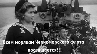 """""""Моряк с Ордынки"""" поёт Сергей Мазуренко"""