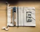 Ира Гребенщикова фотография #25