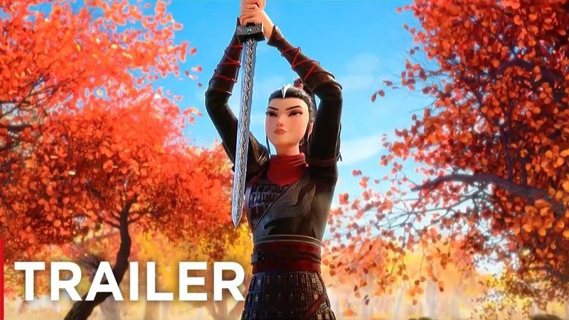 木兰 横空出世 Mulan Heng Kong Chu Shi 2020 Trailer