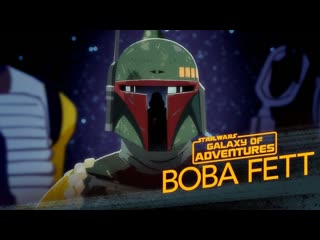 Boba fett the bounty hunter star wars galaxy of adventures